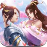 仙境神王v1.0.0安卓Android版