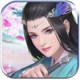 青云寻仙记v1.0安卓Android版