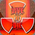 生或死v1.2安卓Android版