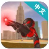 火柴人绳索英雄2无限金币版v3.5.190安卓Android版