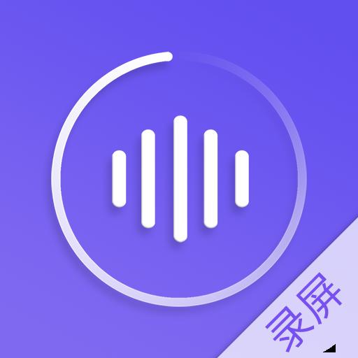录屏师v3.9.7安卓Android版