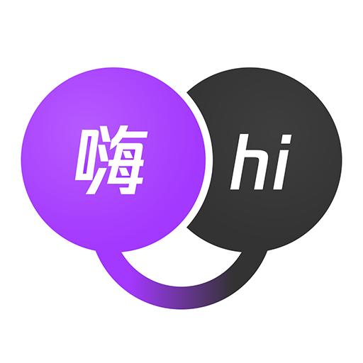 <b>腾讯翻译君v4.0.6.925安卓Android版</b>