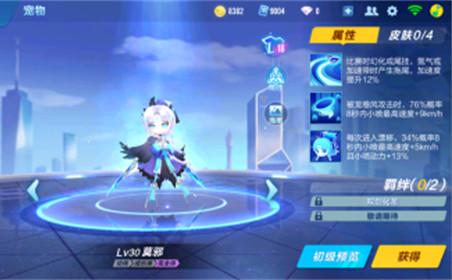 QQ飞车手游冥王哈迪斯宠物有哪些