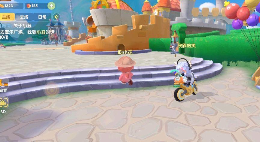 摩尔庄园手游小丑位置在哪儿  摩尔广场小丑坐标