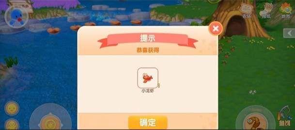 摩尔庄园手游炖龙虾菜谱需要哪些配菜 炖龙虾菜