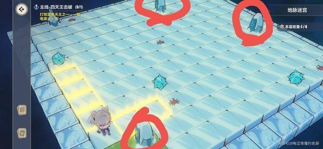 崩坏3天守阁地脉迷宫如何通过  天守阁地脉迷宫