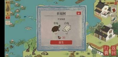 <b>江南百景图隐藏任务攻略 钱塘春行隐藏任务流程</b>