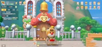 摩尔庄园手游爱心礼堂在哪里 克劳神父爱心礼堂