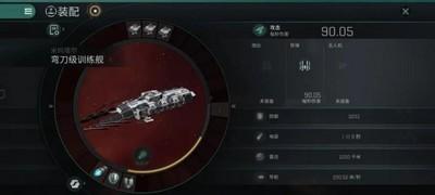 EVE星战前夜如何获取高级战舰 高级战舰获取方法介绍