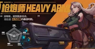 超激斗梦境枪炮师PVP怎么玩  枪炮师PVP的玩法介绍