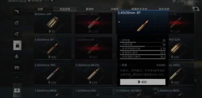萤火突击最强枪械有什么  最强枪械具体推荐