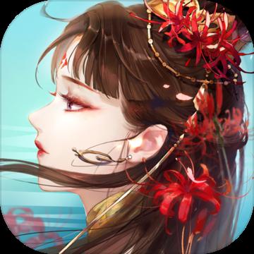 倩女幽魂v1.9.8