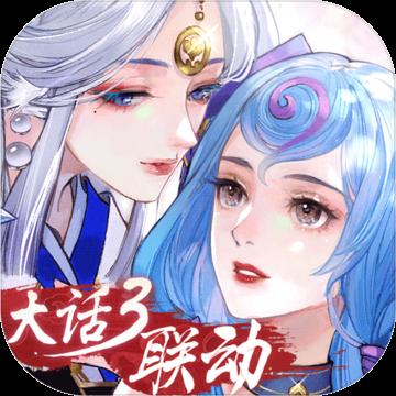 轩辕剑龙舞云山v1.22.0