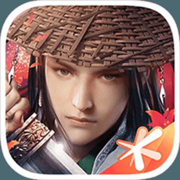 新剑侠情缘v2.21.1
