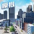 商道高手-都市模拟V3.735