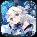 重装战姬V1.23.0