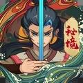 古今江湖V1.28.2