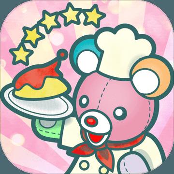 布偶动物的餐厅v1.0.4