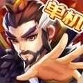 乱世曹操传V2.2.04.1