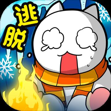 白猫的雪山救援v1.0.3