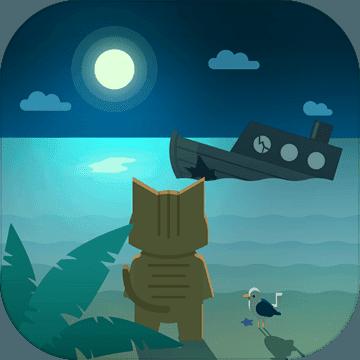 逃离动物岛v1.0.1