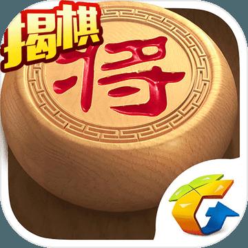 天天象棋v4.1.0.2