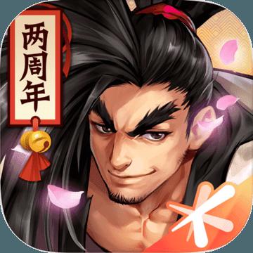 侍魂:胧月传说v1.45.1