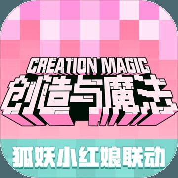 创造与魔法v1.0.0370