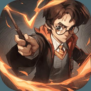 哈利波特:魔法觉醒v1.20.202330