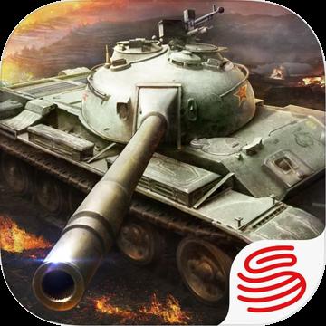 坦克连v1.0.20