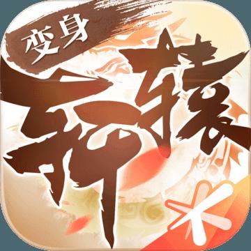 轩辕传奇v1.0.699.10