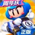 跑跑卡丁车官方竞速版V1.15.2