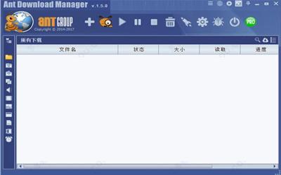 AntDownloadManager v1.15.0.63543 正式版