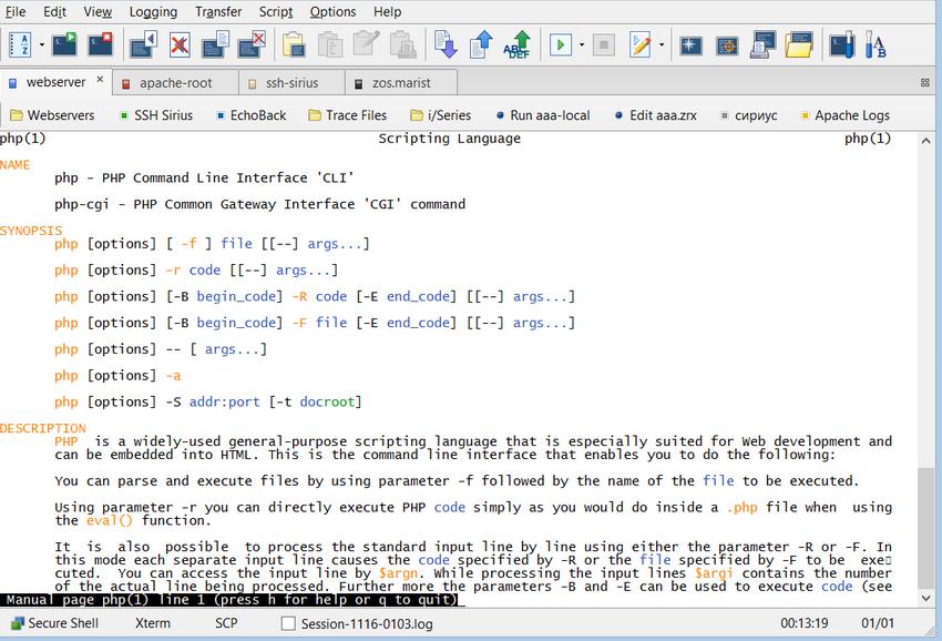ZOCTerminal v7.24.7 正式版