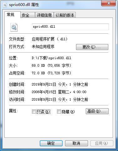 <b>sprio600.dll v1.0 正式版</b>