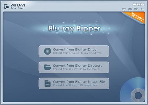 <b>WinAVIBlu-rayRipper v1.5.2 正式版</b>