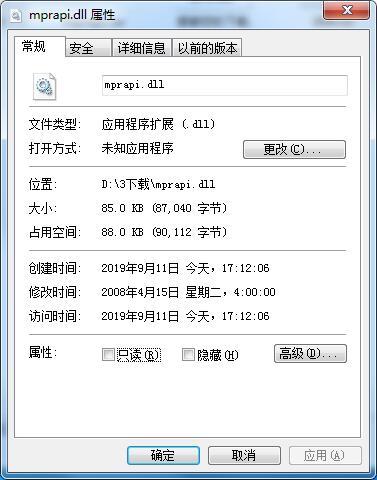 <b>mprapi.dll v1.0 正式版</b>