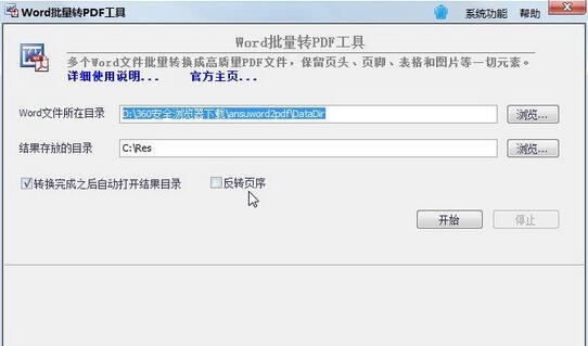 <b>九秀直播助手 v2.6.5 正式版</b>