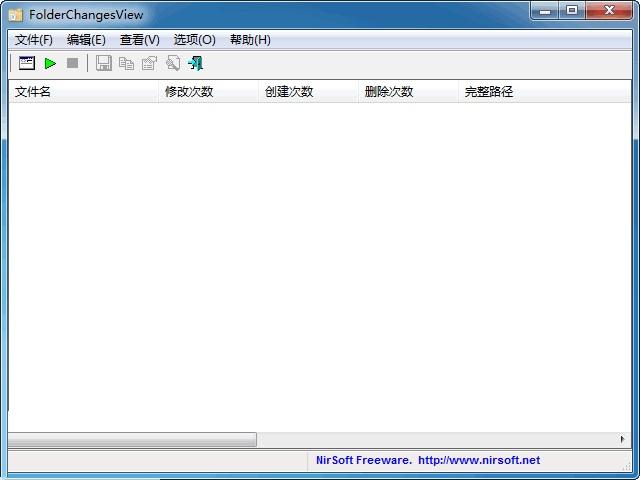 <b>FolderChangesView v2.30 正式版</b>