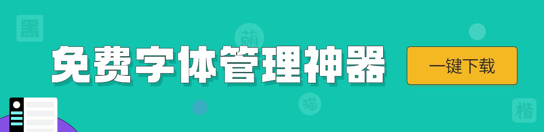 农机企业管理信息系统 v1.1 正式版