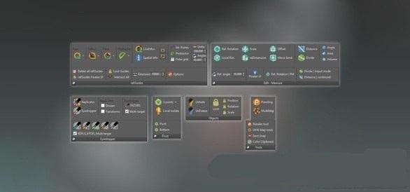 <b>DesignToolBox v2.5.4 正式版</b>