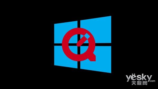 <b>QuickTime v7.79.80.95 正式版</b>