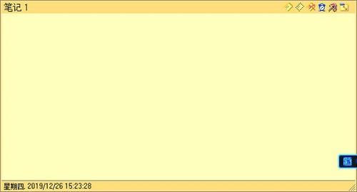 Qnote v1.1 正式版