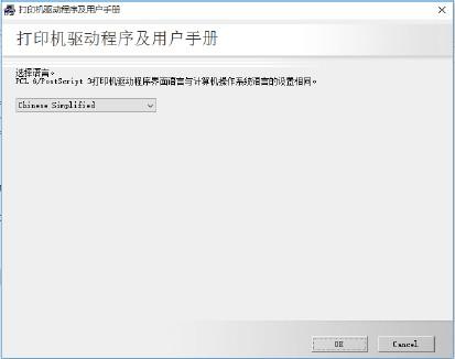 <b>联想rj600n打印机驱动 v1.0 正式版</b>