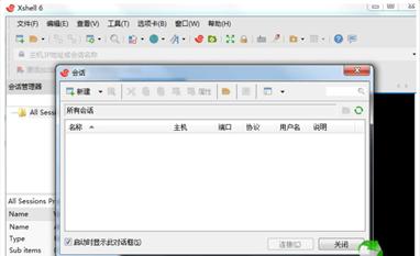 <b>XshellPlus v6   6.0.0003 正式版</b>
