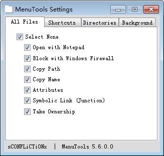 MenuTools v5.8.1.0 正式版