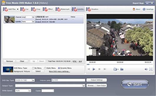 <b>FreeMovieDVDMaker v7.0.0 正式版</b>