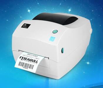 斑马打印机驱动 v2.7.0.16 正式版