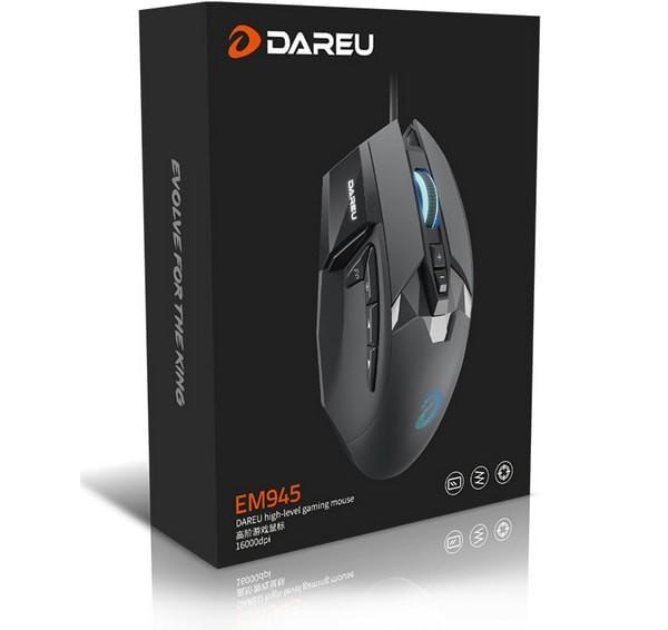 达尔优EM945鼠标驱动 v1.0 正式版