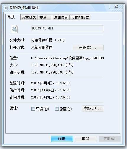 <b>d3dx9 43.dll</b>
